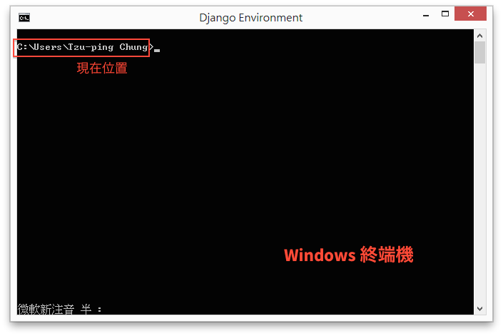 Windows 命令提示字元